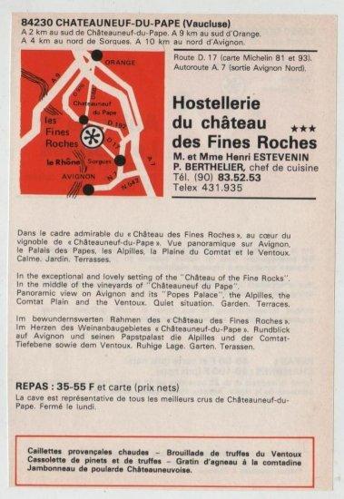 Advertising of 1976